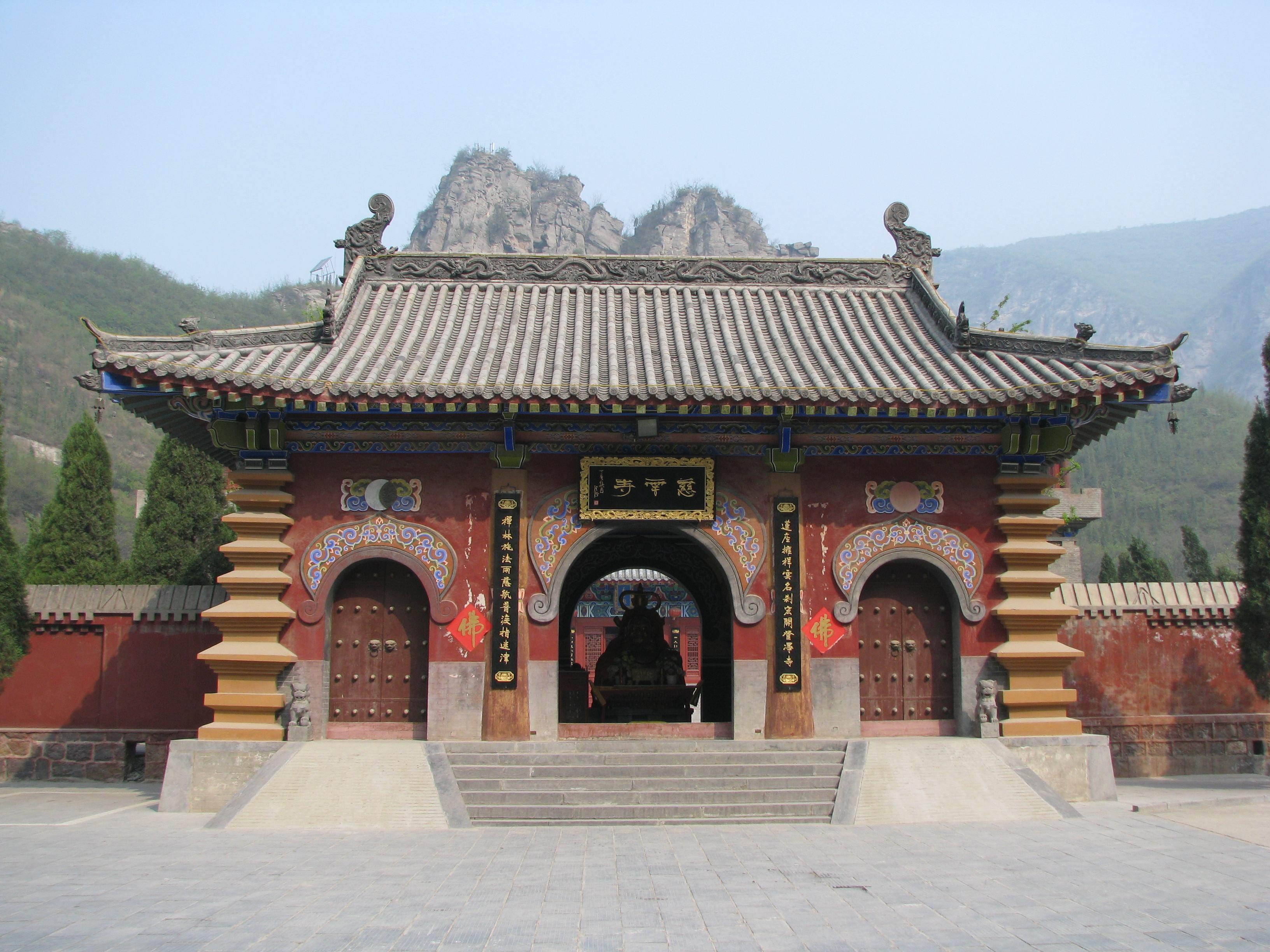 青龙山 慈云寺